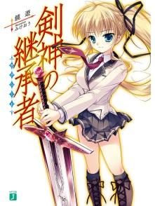 Kenshin_v01_cover